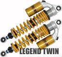 オーリンズ [KA 133] 旧Z750/550GP/500/400J・ゼファー400/750 リアショックアブソーバー レジェンド・ツイン S36PR1C1L イエロースプリング