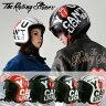 ローリングストーンズ シールド ジェットヘルメット THE ROLLING STONES RSH02 SHIELD JET HELMET