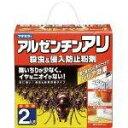フマキラー アルゼンチンアリ殺虫&侵入防止粉剤2kg 423396