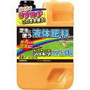 レインボー薬品 シバキープシャワー液肥 2L【smtb-s】