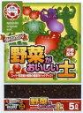 日清ガーデンメイト 野菜がおいしい土 5L