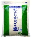 【3袋以上で送料無料】【オーナーイチ押し】川口喜三郎の塩 なにかのご塩 1kg1袋★プレミアムおまけ付