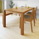 【受注生産商品】サイズ、塗装が選べるカスタムテーブル アルダー材 天然木 シンプルデザイン アルダー無垢材のダイニングテーブル Libero-AL(※チェア別売)※サイズによって金額が変わります!