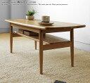 幅100cm ナラ無垢材 リビングテーブル ナラ材 木製ローテーブル 北欧テイスト モダンリビング センターテーブル WORTH-LT100NR