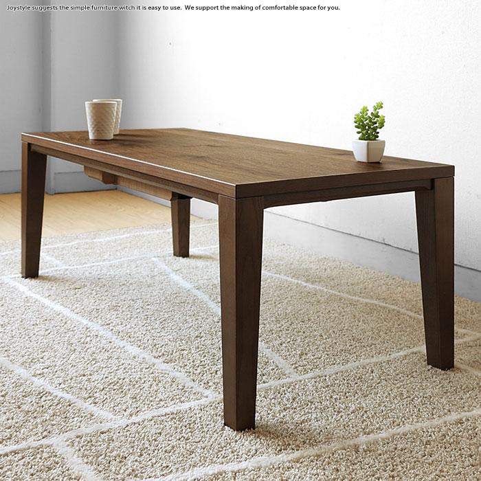ア幅110cm シングル毛布と組み合わせできる スタイリッシュなこたつテーブル ローテーブル リビングテーブル 木製 ウォールナット材 LAPT-KT-W 国産 日本製 一人暮らしの方やマンションにぴったりな縦長サイズ
