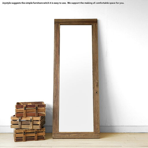 幅60cm 高さ160cm ニレ材 ニレ古木 ニレ古材を使用した木製フレームの立掛け鏡 スタンドミラー 姿見 古材のアンティークな温かみのあるヴィンテージ家具 BRONX