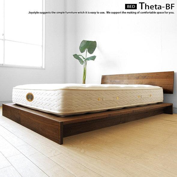 シングル シングル セミダブル サイズ : Double Size Bed Frame