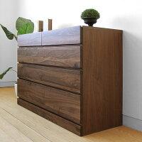 幅120cmウォールナット材ウォールナット無垢材天然木木製すべての引き出しがスライドレール付きで使いやすい4段チェストローチェストVEIL-CH120Lネットショップ限定オリジナル設定