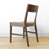 【10月から値上げ】ウォールナット材ウォールナット無垢材天然木木製椅子スマートで優雅なデザインのダイニングチェアRIDA-DC(※別売りでチェアカバーもございます!)