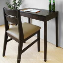 高級感のあるダークブラウン色でシンプルなデザインの引出し付きデスク Hostel-desk