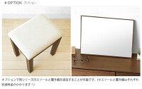 幅120cmウォールナット材ウォールナット無垢材木製机書斎机デスク飾り棚を組み合わせたユニットデスクWONDER-DK120-B(※チェア別売)ネットショップ限定オリジナル設定