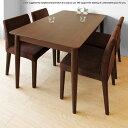 幅120cm ウォールナット材 ウォールナット無垢材 木製 引き出し2杯付きの食卓 角丸天板のダイニングテーブル ATENE-DT120WN(※チェア…
