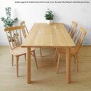 4人掛けテーブル/食卓テーブル/円柱脚のダイニングテーブル