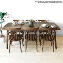 6人掛けテーブル/4人掛けテーブル/食卓テーブル/高級感が魅力のダイニングテーブル/無垢材