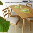 無垢材/北欧家具/ナチュラルテイストの食卓/サイズオーダーできるカスタムオーダーテーブル