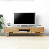 幅140cm タモ材 タモ無垢材 ローボード テレビ台 北欧 ナチュラル 木製 テレビボード CARROT-TV140L