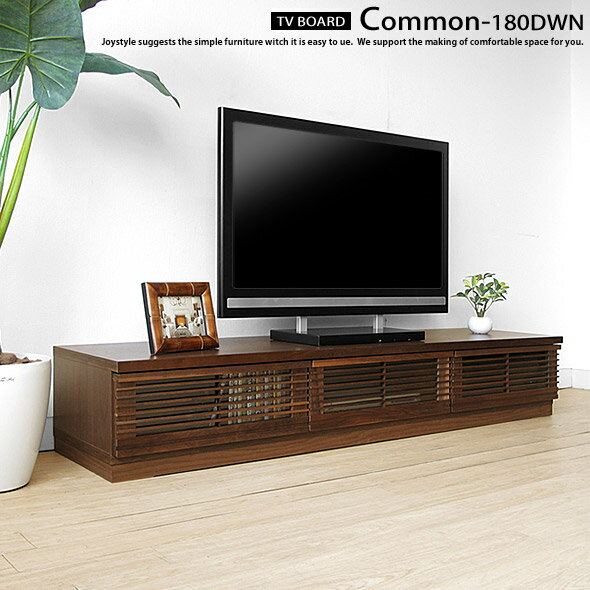 joystyle interior rakuten global market domestic tv. Black Bedroom Furniture Sets. Home Design Ideas