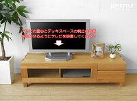 �ڥ����ȥ�å��ò��ۡ���ͭ���ʤΤ���20%OFF����170cm�ʥ�ŷ���ڥʥ��ʥ�̵���������ƥ����ʥ�����ƥ����ȤΥƥ�ӥܡ���ROCCA-TV170