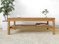 幅110cmウォールナット材ウォールナット無垢材天然木木製ローテーブルアジアンテイスト収納棚付きのシンプルなリビングテーブルLIZZ-LT-WN