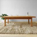 リビングテーブル ローテーブル センターテーブル 幅105cm 119cmの2サイズ アルダー材 アルダー無垢材 アルダー天然木 木製 シンプルモ..