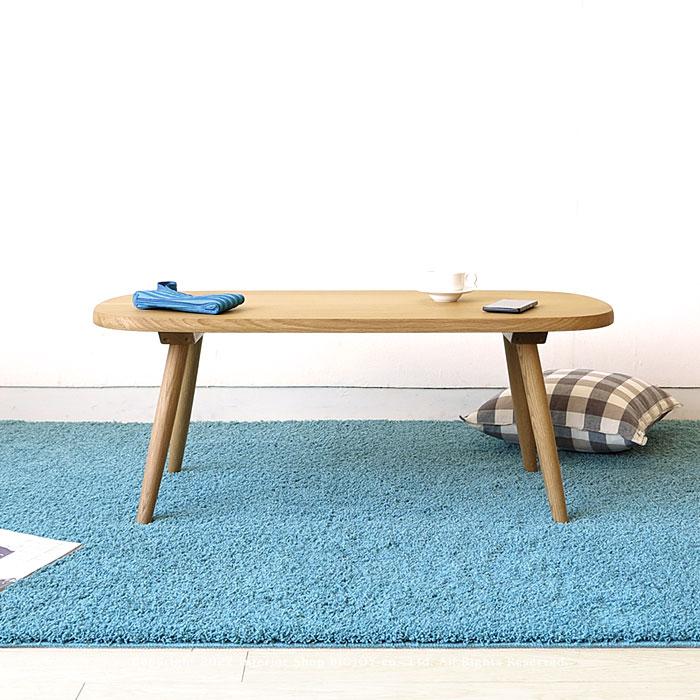 リビングテーブル ローテーブル 受注生産商品 幅100cm 厚さ25mmのナラ無垢材を使用した天板は無垢材の存在感と主張します ナラ材 木製 ナチュラルテイスト 国産 MINT-LT