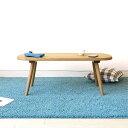 リビングテーブル ローテーブル 受注生産商品 幅100cm 厚さ25mmのナラ無垢材を使用した天板は無垢材の存在感と主張します ナラ材 木製 ..