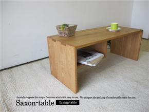 幅100cm ナラ材 ナラ無垢材 コンパクトで棚付のリビングテーブル ローテーブル ナチュラルモダン Saxon-table