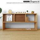 国産/日本製/飾り棚/間仕切り家具としても使用できる優雅な収納家具/リビングボード