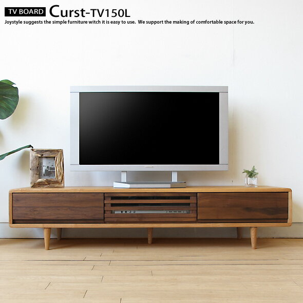 tv sideboard walnuss inspirierendes design f r wohnm bel. Black Bedroom Furniture Sets. Home Design Ideas