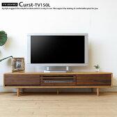 幅150cm タモ材 ウォールナット材 天然木 木製 北欧家具 ツートンカラー ウォールナット無垢材の格子扉 タモ無垢材のテレビボード CRUST-TV150L※現在W1250タイプ欠品中、次回入荷予定は11月上旬頃です。