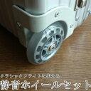 リモワ RIMOWA クラシックフライト 静音車輪(代用品)とボルトセット 2輪スーツケース交換用ホイール