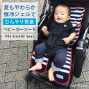 【アウトレット特別価格】【1,600円OFF】【保冷パイルベ...