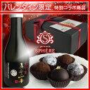 【白瀧酒造】Shirataki 贅沢トリュフ 12g×5粒入り、180ml×1本入り ※2/7発送開始