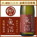 【白瀧酒造】 濃醇魚沼 純米 1800ml