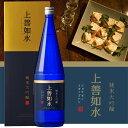 【白瀧酒造】上善如水純米大吟醸1800ml日本酒ギフト新潟