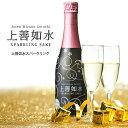白瀧酒造上善如水スパークリング360ml日本酒新潟