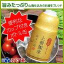 【白瀧酒造】 上善如水 純米吟醸 濃醇うまくち ボトル缶 300ml