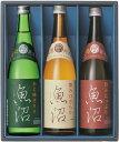 白瀧酒造魚沼ギフトセット720ml×3本入り日本酒ギフト新潟