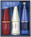 【白瀧酒造】 上善如水 発売25周年 純米大吟醸ギフトセット 720ml×3本入り