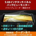 クーポンあり!2000円OFF! 【新発売】デジタルインナー...