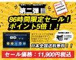 86時間限定セール!2016年最新デザイン dvdプレーヤー 静電式タッチパネル カーオーディオ bluetooth 2DIN DVDプレーヤー LEDボタン Bluetooth Xperia iPhone7 EONON(D2119J)【一年保証】【RCP】【あす楽対応】
