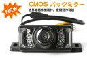 [E0743] LED 暗視機能付/防水/カラー/バックカメラー