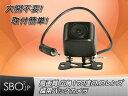(E0776)【 一年保証】 高画質 広角170度 CMD レンズ採用バックカメラEONON 到着後レビューを書いたら【3%OFF】!