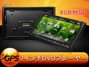 [41% discount!] 7 inches of (G2225J)8G car navigation system ★ panel disassembly possibility DVD player imagination drive function incorporation GPS picture in picture function EONON [one year guarantee] [tomorrow easy correspondence] [02P23may13]