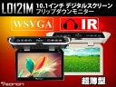 日本車向け10.1インチ超薄型WSVGAフリップダウンモニター2色 タッチボタン IRヘッドホン対応 フリップダウン モニター EONON (L0121M)【一...