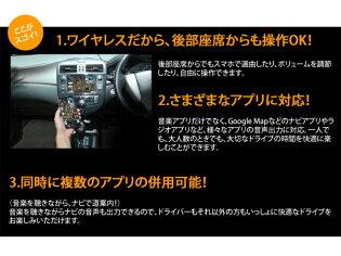 新登場!9インチオンダッシュモニター車載HDMI端子搭載WVGA高画質フルHD映像FMトランスミッター内蔵ステレオスピーカー内蔵高音質iPhone/スマホ接続対応タッチボタン2CH映像入力スタンド調節可能EONON(L0611Z)【一年保証】【RCP】【あす楽_土曜日営業】