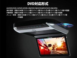 (D3101M)�ڰ�ǯ�ݾڡ�2������12.1������ǥ�����ǥ����ץ쥤�����ڥ�����16��9DIVX5.0/AVI/DVD/VCD/MP3/CD�б�USBü��/SD�����ɥ���åȥ磻��쥹(�ֳ���)�إåɥۥ��б�/FM�ȥ�ߥå�����¢EONON������ӥ塼�����ڣ���ϣƣơۡ�