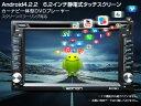 【Androidのあらゆるアプリに対応】商品到着後、レビューのご記入をお約束頂ければ送料無料!Android×WI-FI×カーオーディオ一体型カーナビ ドライブレコーダー オンライン地図・オフライン地図 Bluetooth オーディオ FULL HD動画再生 LED 静電タッチパネル DVDプレーヤー 2DIN (G2110ZJ)【一年保証】【RCP】【あす楽対応】【P19May15】