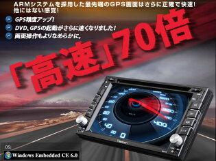 (D5167J)【一年保証】【トヨタ車専用】6.2インチタッチパネル2013年版8Gカーナビ内蔵DVDプレーヤーBluetoothiPod壁紙選択可能EONON