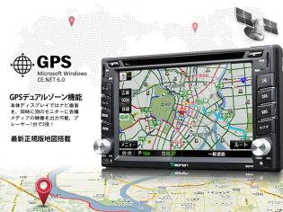 とにかく速い!6.2型カーナビ2DIN2015年度8G地図オーディオ2×2フルセグ内蔵BluetoothフルHD地デジDVDプレーヤーEONON(G2117I)【一年保証】【RCP】【あす楽対応】